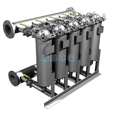 Multi Duplex Bag Filter System